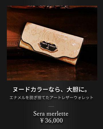200508_kaiyu_mer.jpg