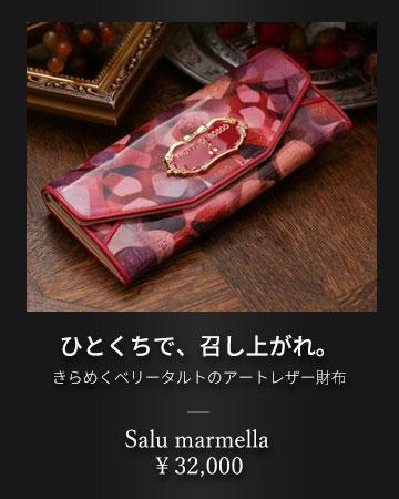 200508_kaiyu_salumar.jpg