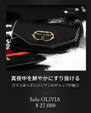 200508_kaiyu_saluoli.jpg